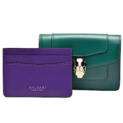 BVLGARI 小牛皮琺瑯蛇頭釦環撞色口袋信用卡夾(祖母綠X淺紫晶色)