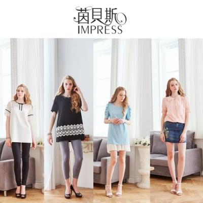 CorpoX & Impress 女款異彩風格上衣-4件組