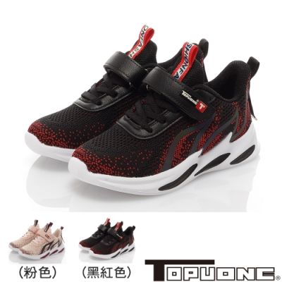 TOPUONE童鞋  輕量緩衝透氣抗菌防臭吸震老爹鞋-粉.黑紅