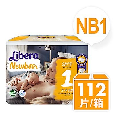 [送玩具任選1] Libero麗貝樂 黏貼式嬰兒紙尿褲(1號NB-1)(28片x4包)/箱