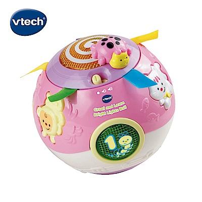 【Vtech】炫彩聲光滾滾球-粉