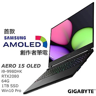 AERO 15 OLED 創作者筆電 i9-9980HK / RTX2080