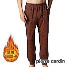 Pierre cardin 皮爾卡登 厚絨陽離子居家長褲(酒紅)