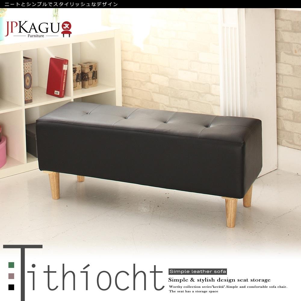 JP Kagu 日式皮沙發椅長凳椅凳111cm-黑色
