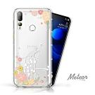 Meteor HTC Desire 19+ 奧地利水鑽殼 - 貓咪戀曲