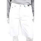 VERSACE 標籤細節白色寬版牛仔短褲