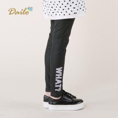 【Dailo】帥氣女孩兒彈力皮褲(一色)