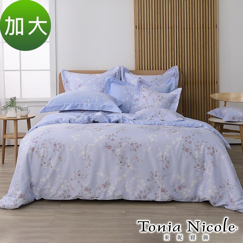 Tonia Nicole東妮寢飾 紫色戀人環保印染100%精梳棉兩用被床包組(加大)