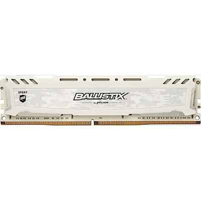 Micron Ballistix 3000/8G超頻記憶體(白色散熱片)