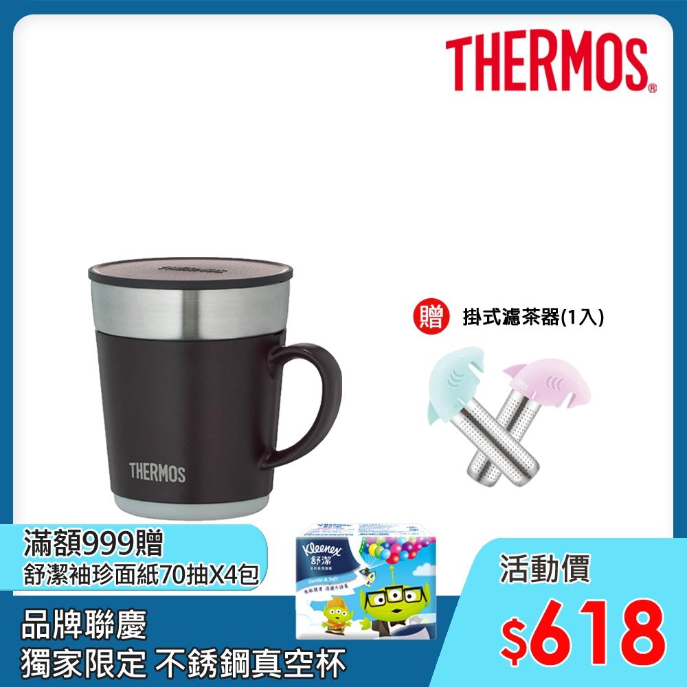 【THERMOS膳魔師】不鏽鋼真空保溫杯240ml 咖啡色(JDC-241-ESP)