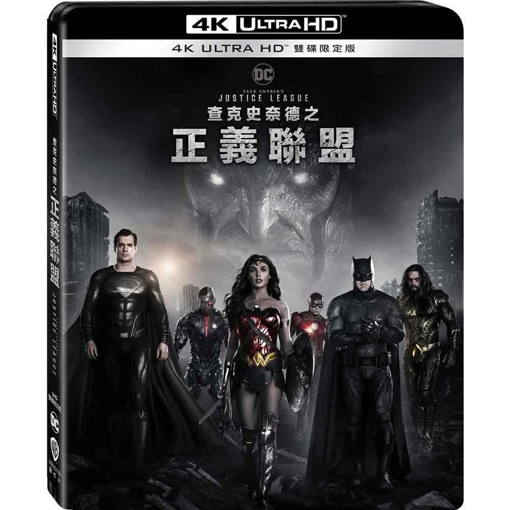 查克史奈德之正義聯盟 4K UHD 雙碟限定版