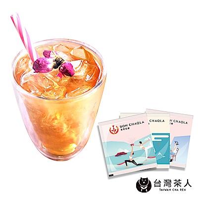 台灣茶人 荷葉玫瑰纖盈茶3角茶包-隨身包1入