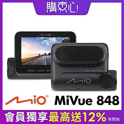 Mio MiVue 848 高速星光夜視 區間測速 GPS WIFI 行車記錄器(送16G)