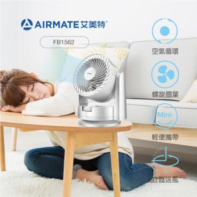 AIRMATE艾美特 6吋 3段速空氣循環扇 FB1562