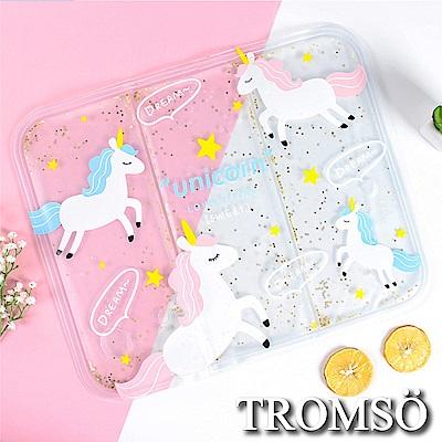 TROMSO北歐夏日沁涼冰墊-B夢幻獨角獸