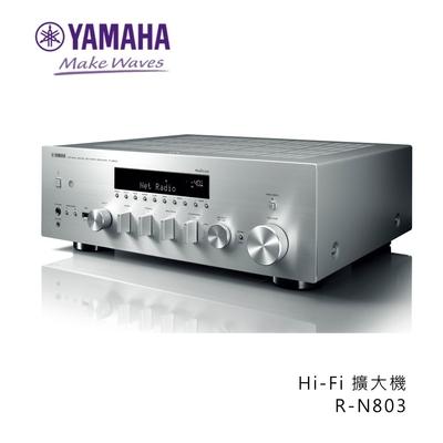 YAMAHA Hi-Fi擴大機 R-N803