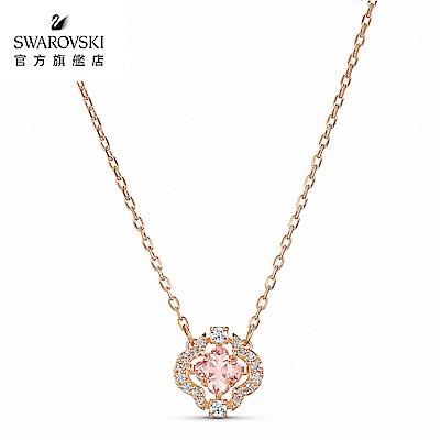 SWAROVSKI 施華洛世奇 Sparkling Dance 玫金色粉紅閃耀跳舞鑽項鏈