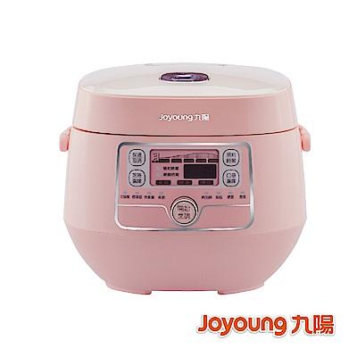 九陽精迷你電子鍋JYF-20FS987M 滿額送 公主蝴蝶陶瓷杯組(粉)