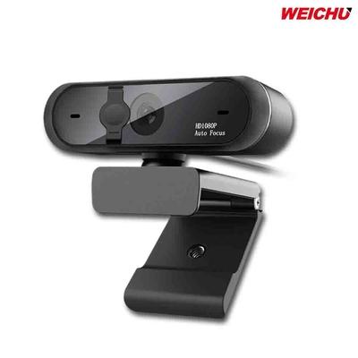 WEICHU 自動對焦Full HD高畫素USB網路視訊攝影機 TX-391AF