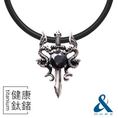 &MORE愛迪莫鈦鍺-健康鍺鈦項鍊-MEGA POWE II-神聖守護(男款)