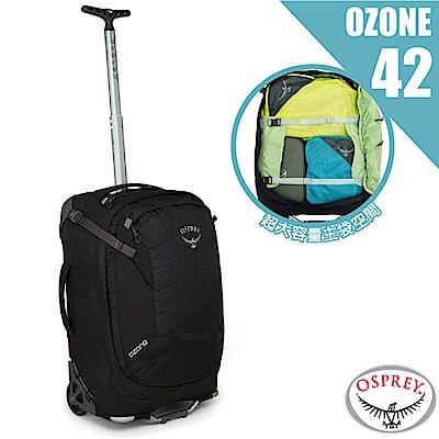 美國 OSPREY Ozone 42L 可背可拖拉鋁合金子母旅行箱_黑 R