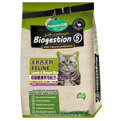 澳洲Nature′s Gift天然吉夫特成貓護膚亮毛配方-羊肉+糙米 3kg (兩包組)