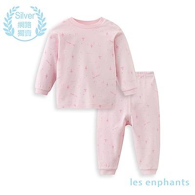 les enphants 精梳棉系列森林半高領套裝(共2色)