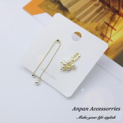 【Anpan 愛扮】韓東大門設計師款珍珠串氣質垂墜不對稱925銀針耳釘式耳環