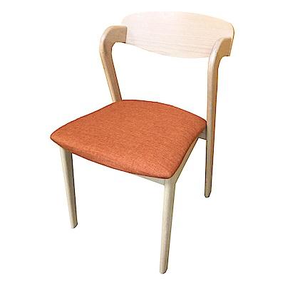 AS-Helen橘布實木餐椅-45x47x75cm