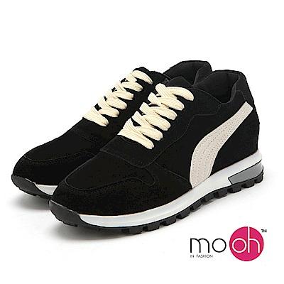 mo.oh - 圓頭厚底內增高運動休閒鞋-黑色