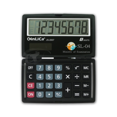 CinLiCa 8位數國家考試計算機 JS-2007