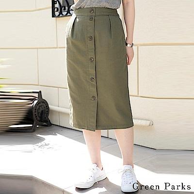Green Parks 正面鈕扣合身膝下裙