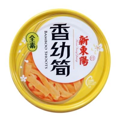 新東陽 香幼筍(150g*72罐)