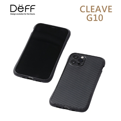 Deff CLEAVE G10 保險桿 for iPhone 12 Pro