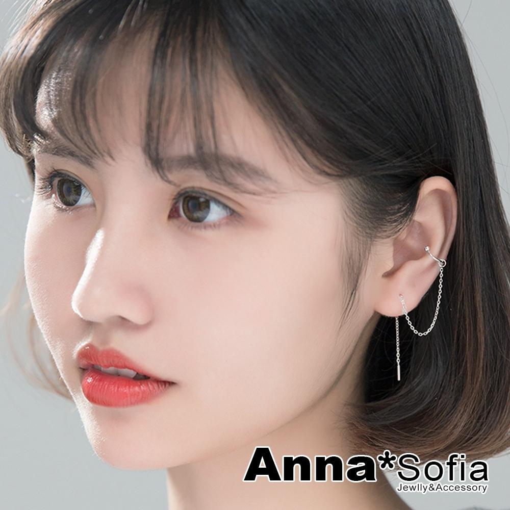 【3件5折】AnnaSofia 簡約圓珠耳扣耳線款 925銀針耳針耳環(銀系)