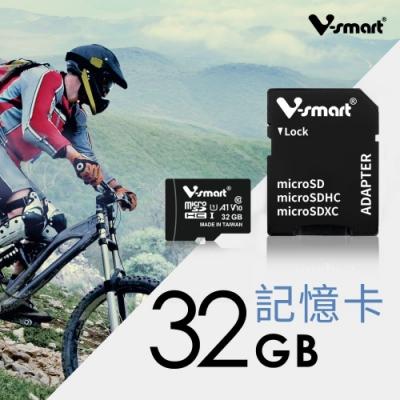 V-smart Hermes MicroSDHCUHS-I U1V10 A1記憶卡32GB