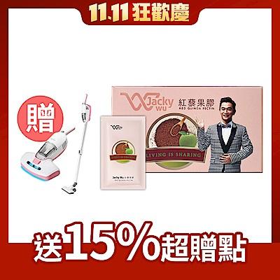 【JACKY WU】紅藜果膠30入(贈 歌林 直立式塵蹣吸塵器)