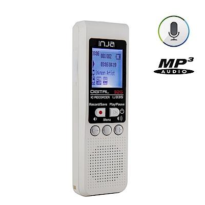 【INJA 】IJ330 高音質MP3錄音筆32G
