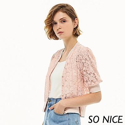 SO NICE浪漫五分袖蕾絲外套