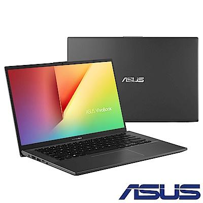 ASUS X412FL 14吋窄邊框筆電(i5-8265U/MX250/512G/4G