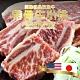 (滿999免運)顧三頓-美國產日本級和牛原切帶骨牛小排x1包(每包500g±10%) product thumbnail 1