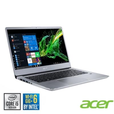 Acer SF314-58-37S3 14吋筆電(i3-10110U/4G/256G SSD/Swift 3/銀)