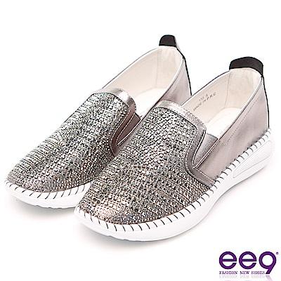 ee9 璀璨迷人鑲嵌水鑽馬克縫超輕休閒懶人鞋 灰色