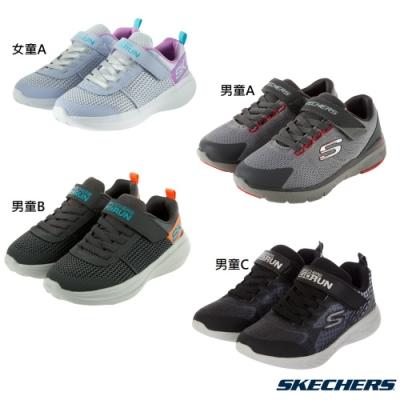 [時時樂限定62折] SKECHERS 中大童 輕量/透氣/運動鞋(4款任選)(17-23.5cm)