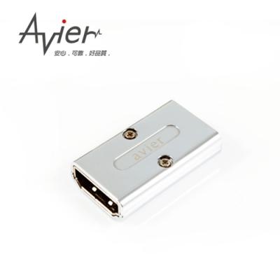 Avier HDMI A頭對A頭_延長轉接頭