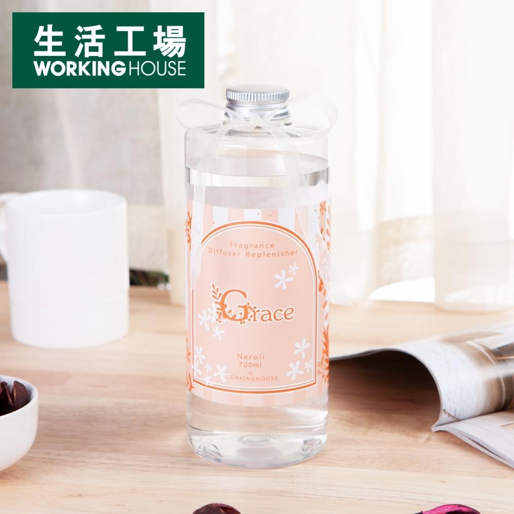 【618暖身-生活工場】Grace橙花補充瓶 700ml