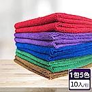 金獎 專業超細纖吸水擦巾 30x30cm 10入裝