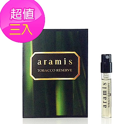 *Aramis 雅男士Tobacco Reserve經典菸草淡香精 針管1.5ml(3入)