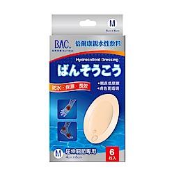 BAC倍爾康 濕潤療法親水性敷料(M)手/屈伸關節專用-4x6cmx6枚入