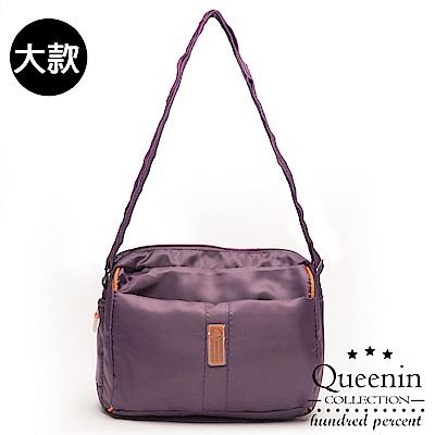 DF Queenin流行 - 日系甜美輕盈反光條防潑水斜背包-大-紫色